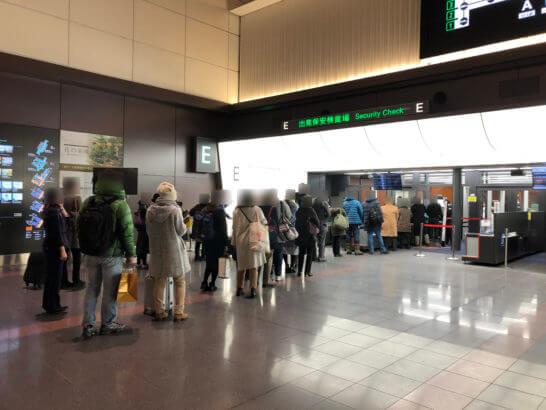 羽田空港国内線の出発保安検査場
