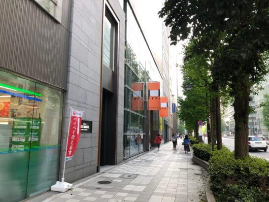 宝町駅から国立映画アーカイブへの道