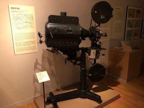 国立映画アーカイブ7F展示室の展示物 (1)