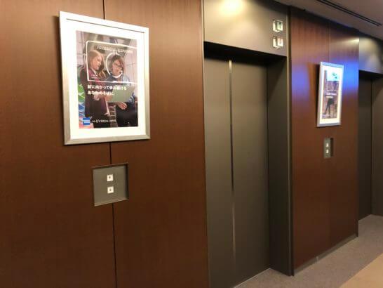 アメックス本社のエレベーター
