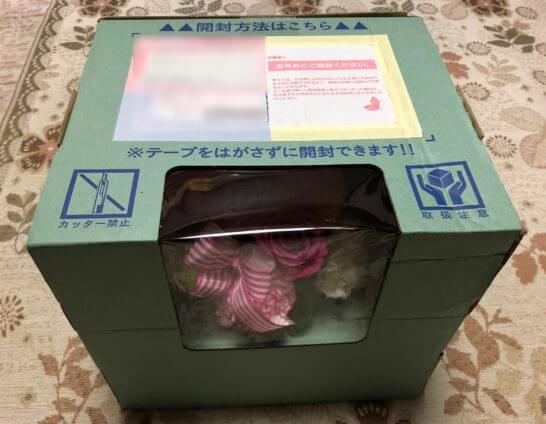 アメックス・プラチナのフラワーギフトの箱