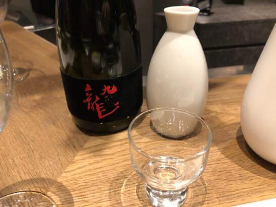 黒竜 九頭龍 大吟醸(福井県 黒龍酒造)