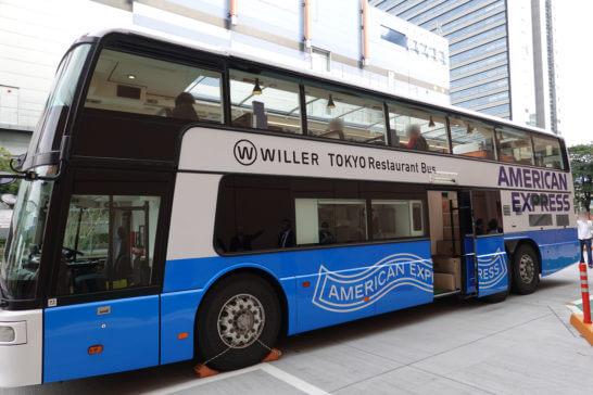 アメックスの東京レストランバス