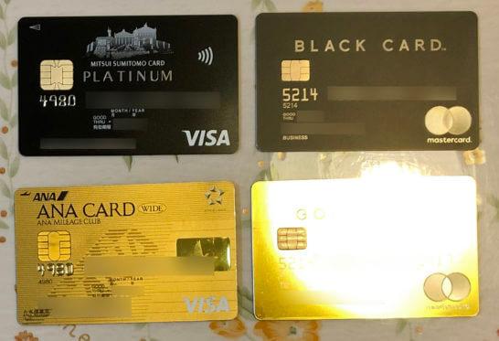 三井住友カードのクレジットカードとラグジュアリーカード