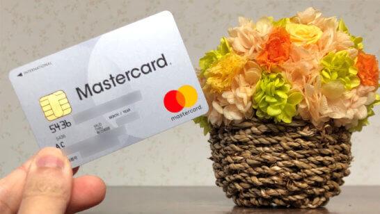 アコムのクレジットカード「アコムACマスターカード」