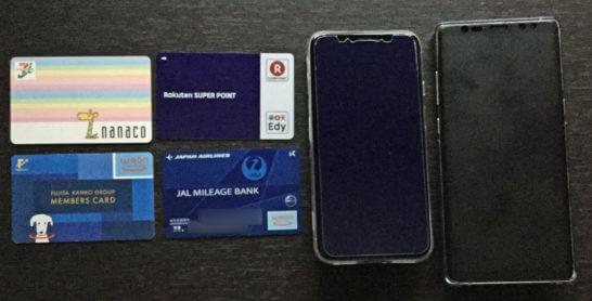 電子マネー、Payを使えるスマホ