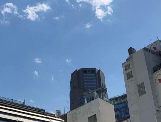 GMOあおぞらネット銀行が入居しているセルリアンタワー