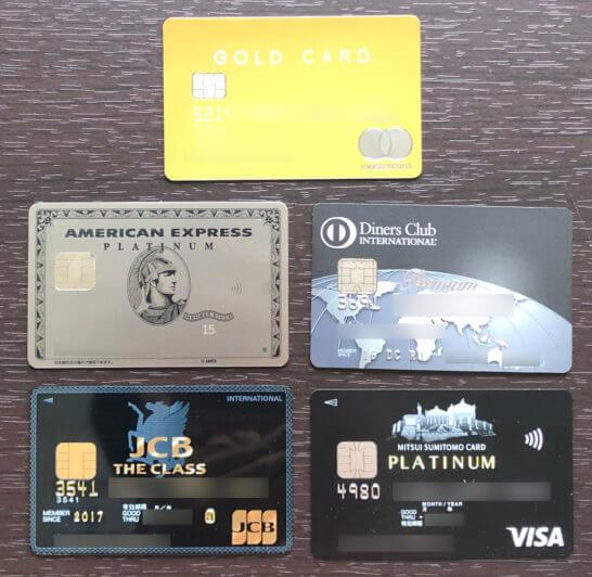 ラグジュアリーカードと4枚の高級カード