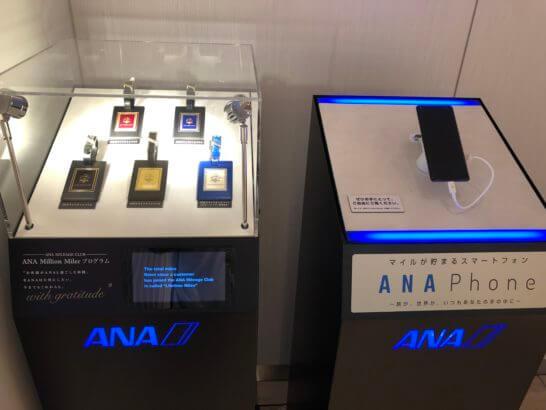 ANAミリオンマイラーのタグ・ANAの Phone