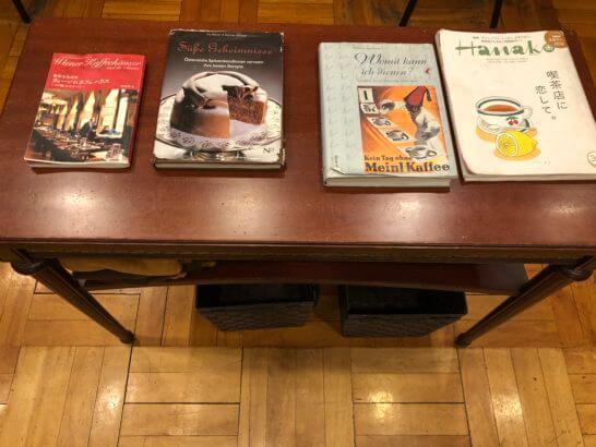 カフェ ウィーン 三越日本橋店のテーブル・雑誌