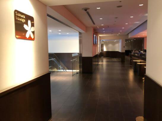 羽田空港のサクララウンジ(南ウイング)のレセプション・入り口
