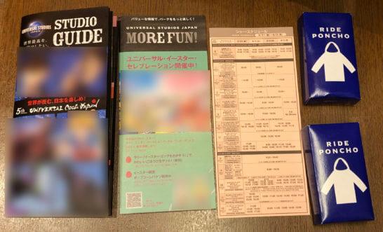 USJユニバーサルVIPツアーのスタジオガイド・ショースケジュール・ライドポンチョ
