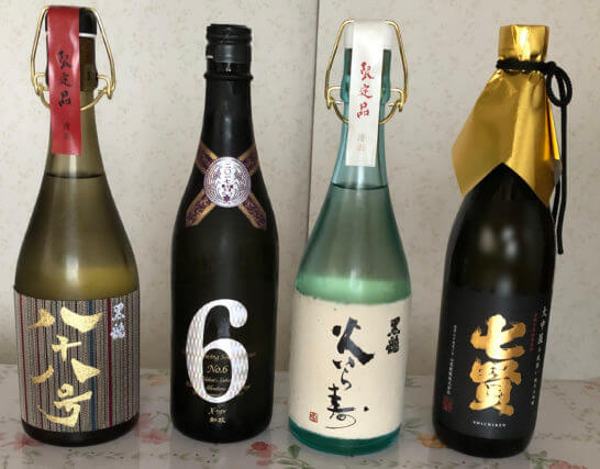 高級日本酒4本
