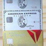 3枚のアメックスのクレジットカード