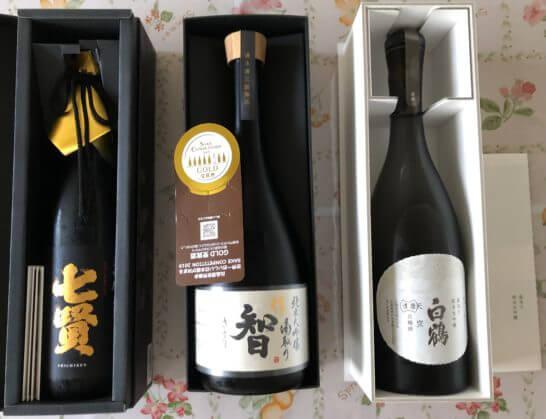 高級日本酒3本