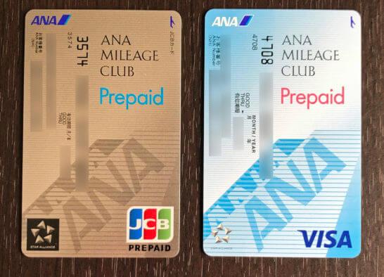 ANA JCBプリペイドカードとANA VISAプリペイドカード
