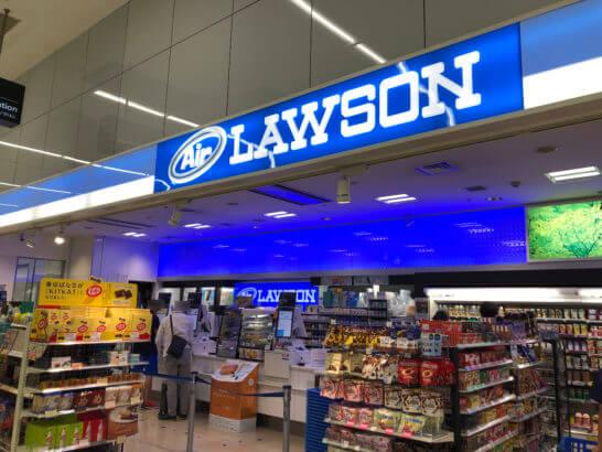 羽田空港のローソン