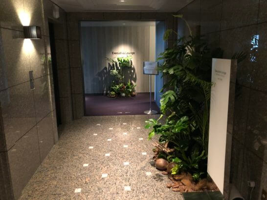 東京マリオットホテルのエグゼクティブラウンジのフロア