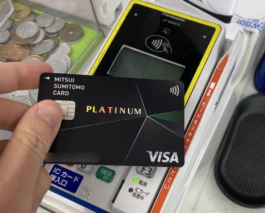 Visaのタッチ決済で支払うシーン