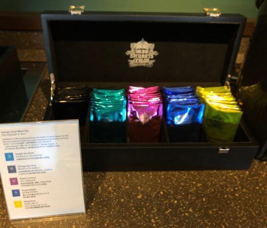 羽田空港国内線サクララウンジの紅茶