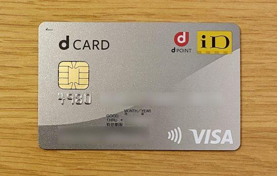 年 d 会費 ゴールド カード