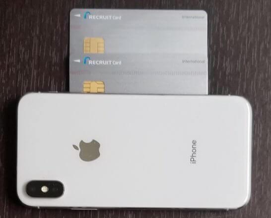 2枚のリクルートカードとApple Pay搭載iPhone