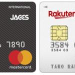 REXカードと楽天カード
