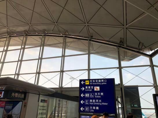 香港国際空港の酒国直後のゾーン