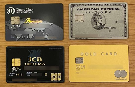 4枚のステータスカード