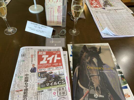 ダイナースクラブカードの「東京競馬場 馬主体験ツアー」のテーブル