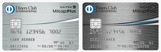 MileagePlus ダイナースクラブカードとマイレージプラス ダイナースクラブファースト