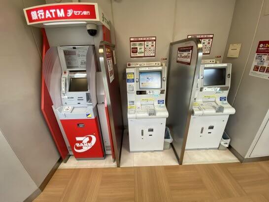 セブン銀行とエポスカードのATM
