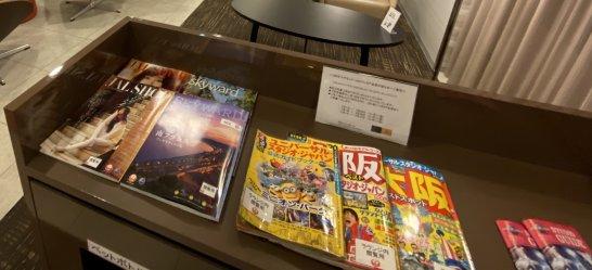 USLや大阪のガイドブック、JAL SHOP、skyward