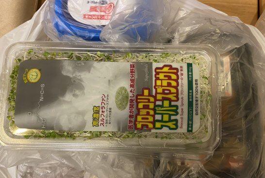 スーパーで買った食品 (2)