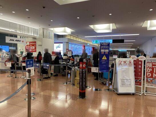手荷物無料宅配サービスのデメリット(JAL ABCでの行列)