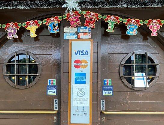 クアラルンプールのJCB・VISA・Mastercard・アメックスが使えるお店