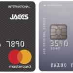 REXカードとJCB CARD W