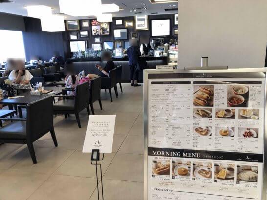 イセタン羽田ストアのカフェ