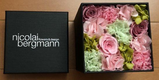 ニコライ・バーグマンの花(イセタン羽田ストアで購入)