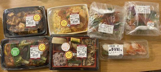 成城石井などの食品