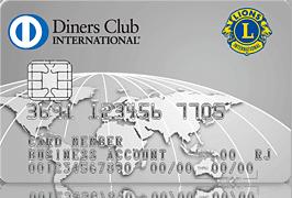 ライオンズクラブ ダイナースクラブカードのビジネスアカウントカード