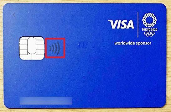 Visa LINE Payクレジットカードのタッチ決済マーク