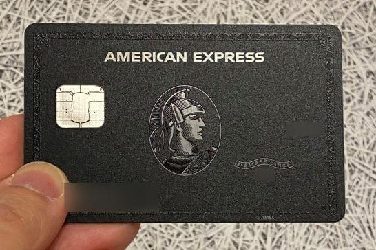 アメックスセンチュリオンのビジネスカード