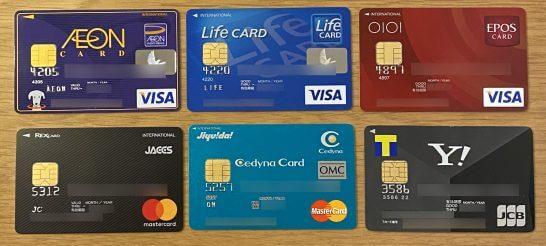カード 審査 クレジット クレジットカードの審査に落ちたのはなぜ?審査に落ちる5つの理由