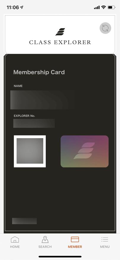JAL CLASS EXPLORERの会員証(スマホアプリ)