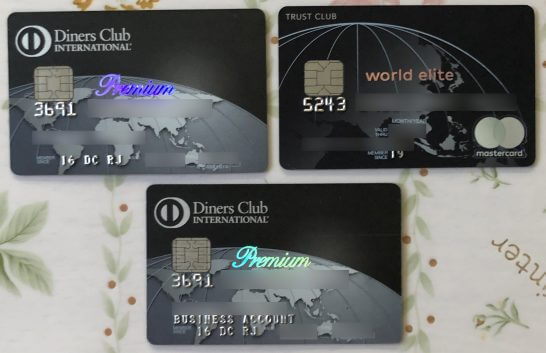 ダイナースプレミアム本カード、コンパニオンカード、ビジネスアカウントカード