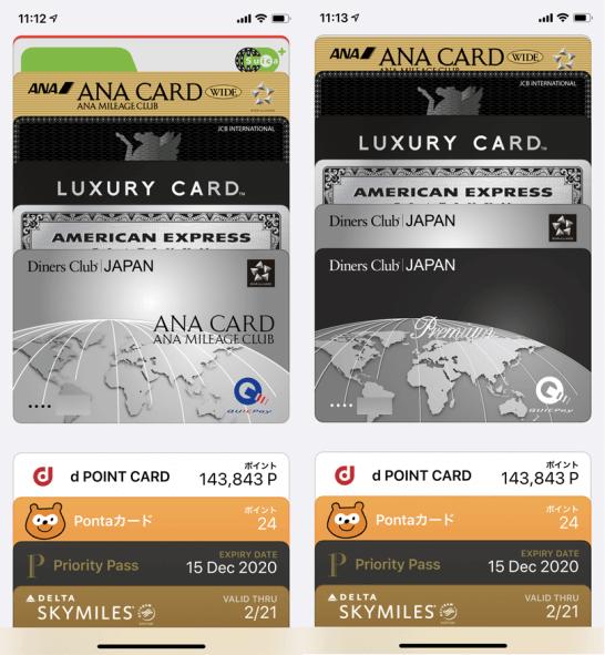 ANAダイナースカードとダイナースプレミアムを登録したApple Pay