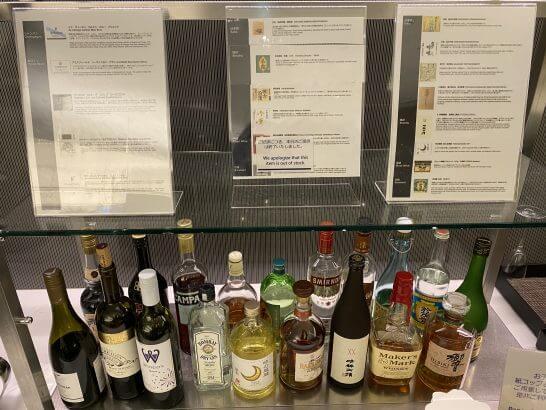 ANAスイートラウンジ(羽田)の酒類