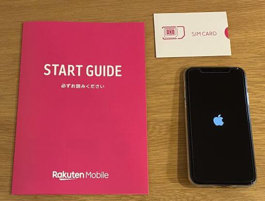 楽天モバイルのスタートガイド・SIM・iPhone