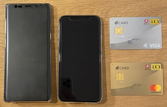 iPhone、Androidスマホ、dカード、dカード GOLD
